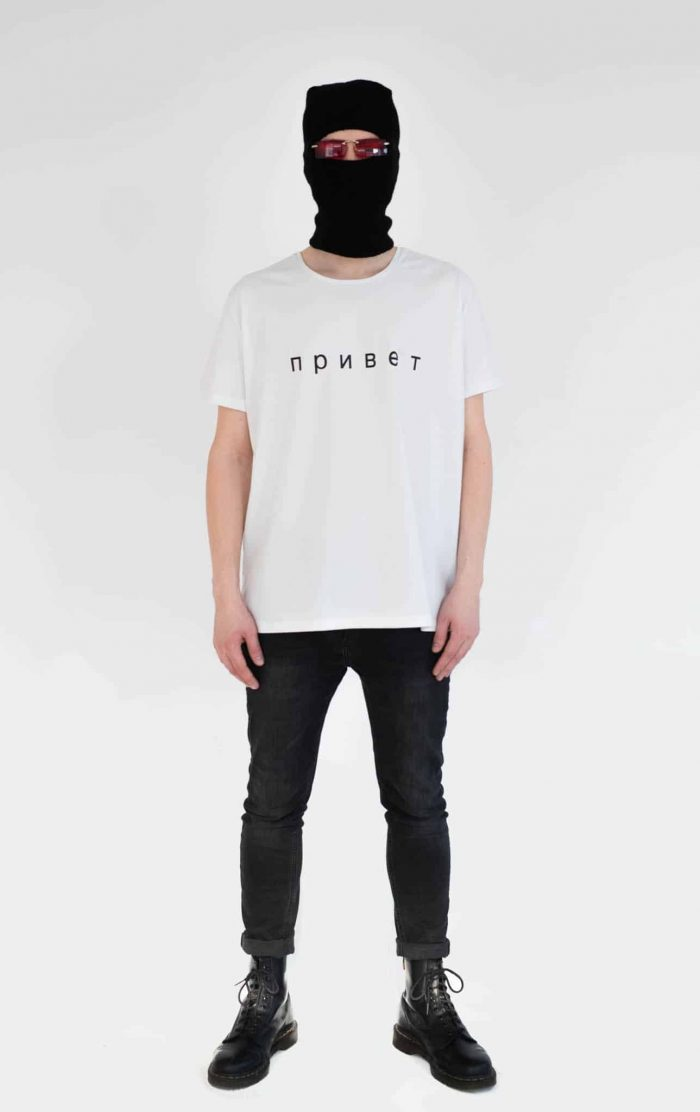 privet white t-shirt bns