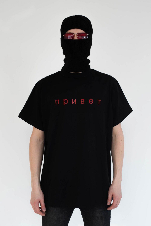privet t-shirt bns
