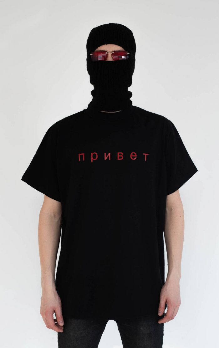 privet t-shirt bns