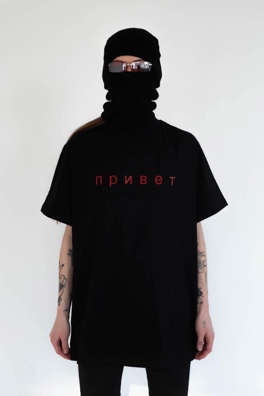 bns black privet t-shirt