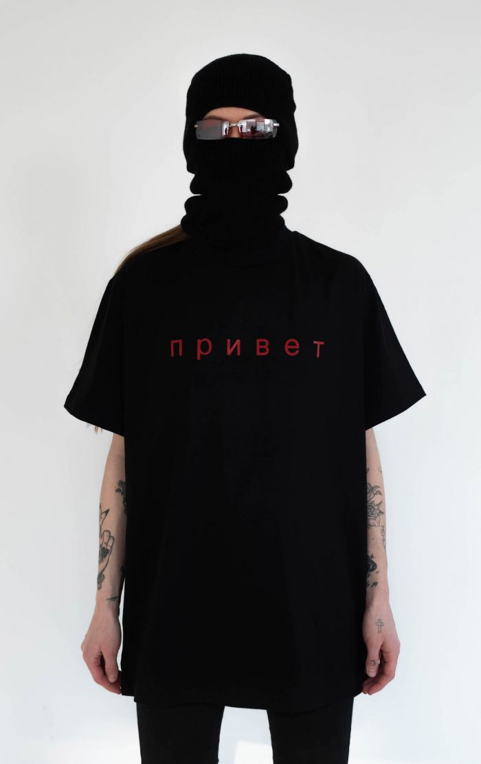 bns black privet t-shirt