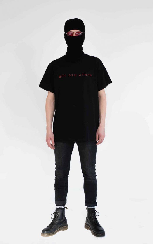 bns vot eta styl black